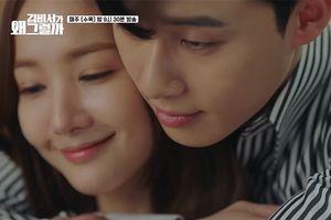 Tập 11 'Thư ký Kim': Yêu nhau chưa bao lâu, Phó chủ tịch Lee đã đường hoàng đến nhà đòi qua đêm