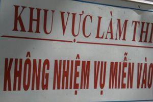 Điểm thi cao bất thường ở Hà Giang: Nên mời công an vào cuộc