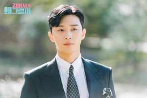 Park Seo Joon nâng tầm nổi tiếng nhờ 'Thư ký Kim sao thế?'