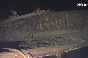 Tìm được tàu đắm chở theo kho báu 200 tấn vàng