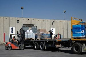 Trả đũa Palestine, Israel chặn đứng cửa khẩu thương mại duy nhất