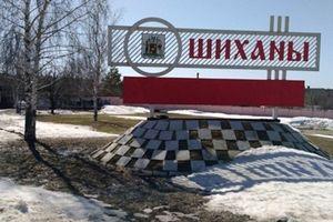 Nga mở cửa thị trấn bí mật bị Anh nghi là nơi sản xuất Novichok