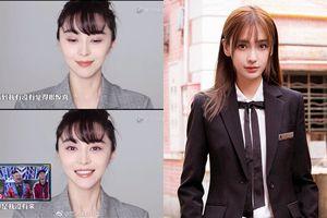 Học Phạm Băng Băng cùng loạt sao Hoa ngữ hack tuổi từ U40 thành U20 nhờ để tóc mái