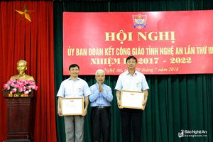 11 cá nhân nhận Kỷ niệm chương 'Đồng hành cùng dân tộc năm 2017'