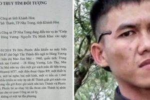 Công an lên tiếng vụ cựu tuyển thủ U23 Việt Nam bị truy tìm