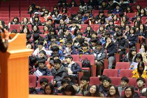 Hàn Quốc nới lỏng quy định về thị thực cho học giả nước ngoài