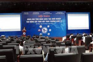 Tìm hướng phát triển cho Khu Công nghệ cao Đà Nẵng