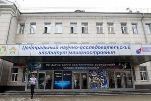 Nga bắt kẻ làm lộ bí mật quân sự cho gián điệp phương Tây