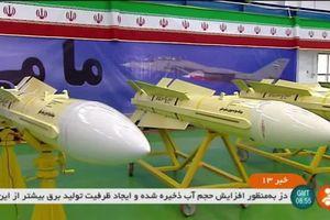 Bộ trưởng Quốc phòng Iran 'nói cứng' khi dự khánh thành dây chuyền sản xuất tên lửa