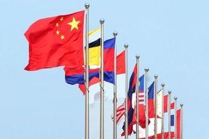 Khai mạc Đối thoại cơ hội kinh doanh Trung Quốc-ASEAN tại Bắc Kinh