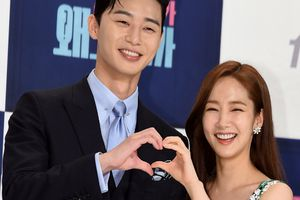 Công ty quản lý lên tiếng về tin đồn hẹn hò của Park Seo Joon và Park Min Young