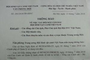 Hội Sinh Vật Cảnh Việt Nam thay đổi con dấu cho phù hợp quy định của pháp luật