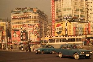 Loạt ảnh hiếm về Đài Loan những năm 70 của thế kỷ trước