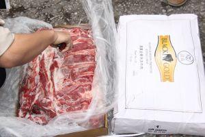 Bán đấu giá lô hàng gần 170 tấn thịt trâu đông lạnh