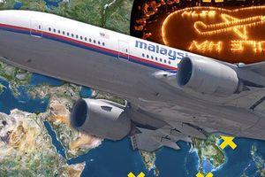 Bản đồ các vị trí nghi là nơi MH370 'yên nghỉ'