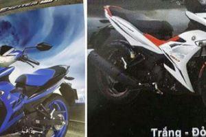 Xe côn tay Yamaha Exciter 2019 vẫn dùng động cơ cũ?