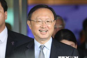 Ủy viên Bộ Chính trị Trung Quốc Dương Khiết Trì bí mật thăm Hàn Quốc