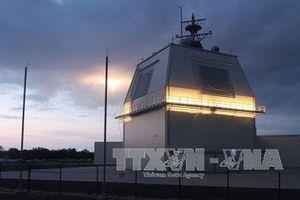 Nhật Bản phát triển radar mới cho hệ thống phòng thủ tên lửa mặt đất