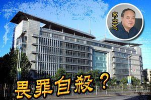 Trung Quốc: Một quan chức tự tử nghi do bê bối vắc xin dỏm