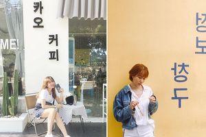 Không thua kém Đà Lạt, giới trẻ Đà Nẵng giờ cũng đã có 'background' tiếng Hàn để chụp ảnh sống ảo rồi đây này!