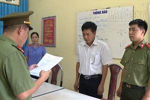Vụ gian lận thi cử ở Sơn La: Tẩy xóa, nâng điểm bài thi có tổ chức?