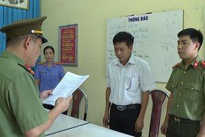 Khởi tố các đối tượng liên quan đến sai phạm kỳ thi THPT Quốc gia tại Sơn La