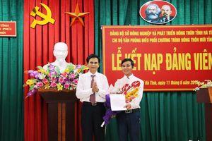 Đảng bộ Khối các cơ quan tỉnh Hà Tĩnh: Chú trọng nâng cao năng lực lãnh đạo, sức chiến đấu của tổ chức cơ sở đảng và đảng viên