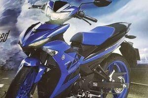 Yamaha Exciter 2019 ra mắt ngày mai sẽ có những gì thay đổi?