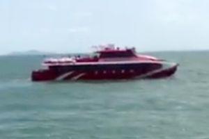 Nam hành khách lao xuống biển khi phà đang chạy ra Phú Quốc