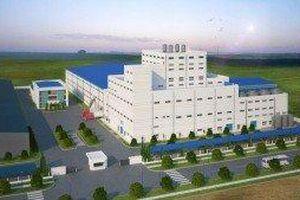 Sợi Thế Kỷ chi 33,9 triệu USD xây nhà máy sợi