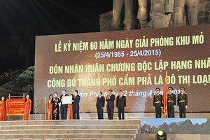 60 năm giải phóng khu mỏ: Từ khu mỏ anh hùng đến Quảng Ninh phát triển