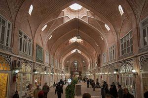 Khám phá khu chợ Ba Tư cổ nổi tiếng nhất thế giới