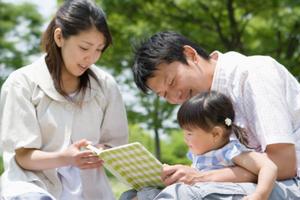 9 cách dạy con thông minh của người Nhật