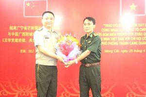 Giao lưu giữa Đồn BPCKQT Móng Cái với Chi đội Công an biên phòng Phòng Thành Cảng