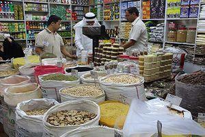 Chùm ảnh chợ cổ độc đáo ở Qatar
