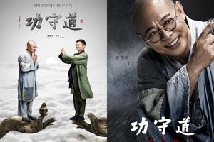 Tỉ phú Jack Ma, Lý Liên Kiệt và giấc mơ 'Công thủ đạo'
