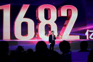 Khách hàng chi số tiền kỷ lục 32 tỷ USD trong Ngày độc thân ở Trung Quốc