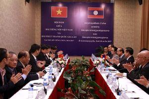 VOV đẩy mạnh hợp tác với Đài Phát thanh Quốc gia Lào