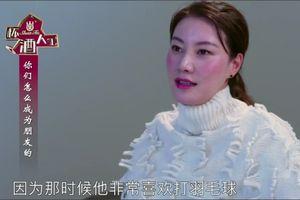 Vợ Lin Dan bị chế nhạo khi tha thứ vụ chồng ngoại tình với Hoa hậu