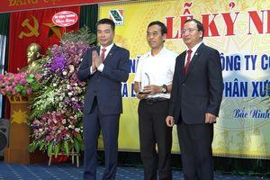 Công ty Cổ phần Ngân Sơn kỷ niệm 25 năm thành lập