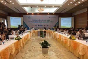 'Thương hiệu với hội nhập và phát triển bền vững'