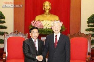 Điện mừng Nhân dịp Kỷ niệm 63 năm Ngày thành lập Đảng Nhân dân Cách mạng Lào