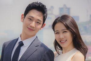 Son Ye Jin phủ nhận yêu Jung Hae In nhưng lại mập mờ chuyện tương lai
