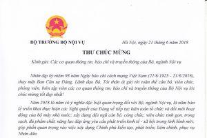 Thư chúc mừng của Bộ trưởng Bộ Nội vụ Lê Vĩnh Tân nhân ngày Báo chí cách mạng Việt Nam 21/6
