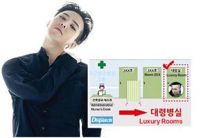Báo Hàn đòi điều tra G-Dragon được biệt đãi trong quân ngũ