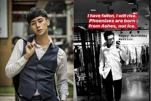 Rocker Nguyễn tái xuất sau scandal