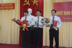 Đà Nẵng: Có Trưởng ban Tuyên giáo, Trưởng ban Tổ chức Thành ủy mới