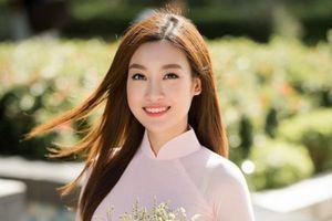 Cuộc thi ảnh di sản Việt Nam tôn vinh vẻ đẹp áo dài