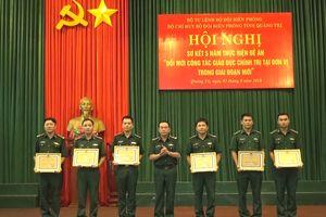 BĐBP Quảng Trị sơ kết 5 năm thực hiện đề án đổi mới công tác giáo dục chính trị tại đơn vị