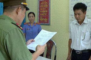 Chân dung vị Phó giám đốc Sở GD&ĐT Sơn La bị khởi tố trong vụ 'phù phép' điểm thi